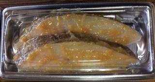 カラスカレイ熟成西京漬(アイスランド産) 干物