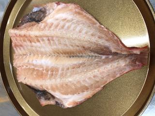赤魚開き 干物